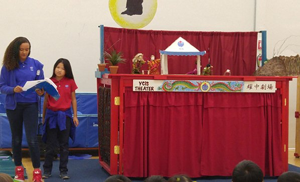 Puppet Show On the Go